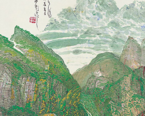 Image from Emerald Mountains: Modern Chinese Ink Paintings from the Chu-tsing Li Collection